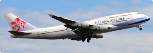 china-airline